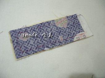 P1490077A