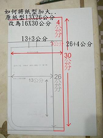 P1500870A.jpg