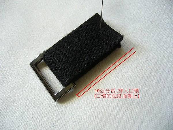 P1540728A