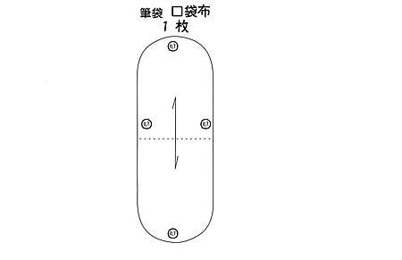 筆袋-3.jpg