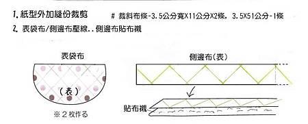 deji1(2)A.jpg