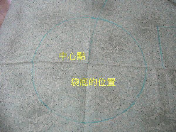 P1660241.JPG