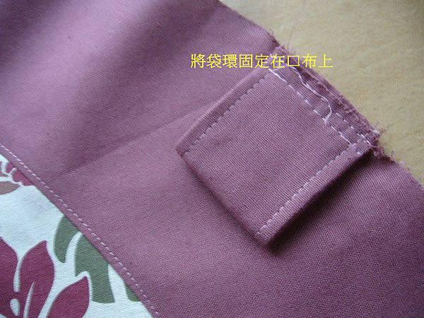 P1660268A.jpg