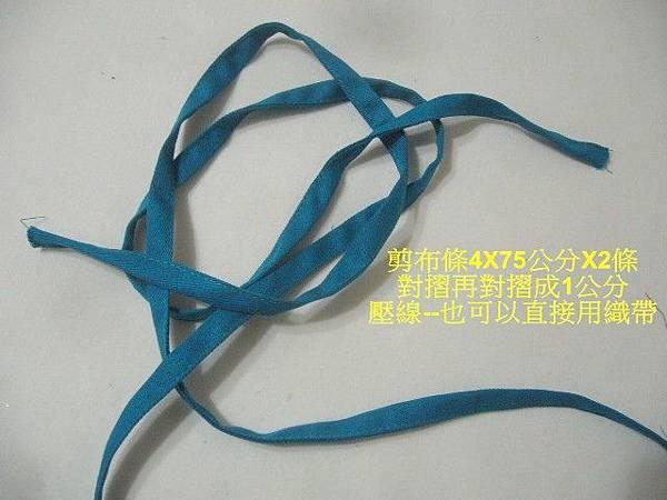 P1660461A.jpg