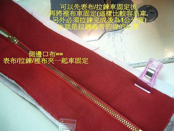 P1660515A.jpg