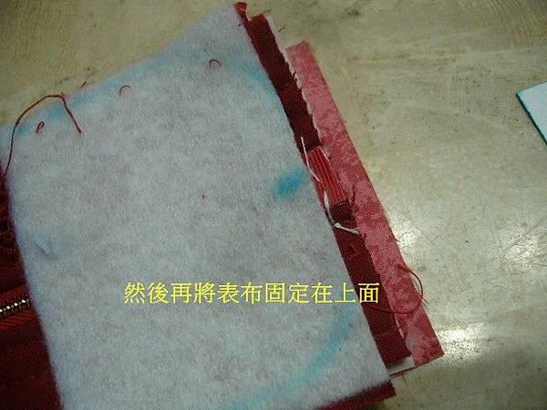 P1660523A.jpg