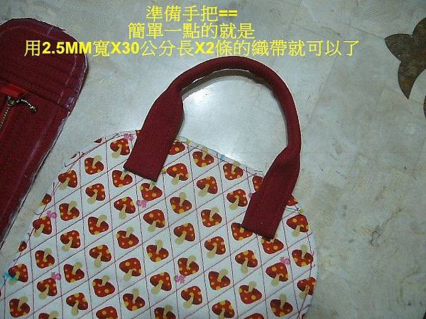 P1660526A.jpg