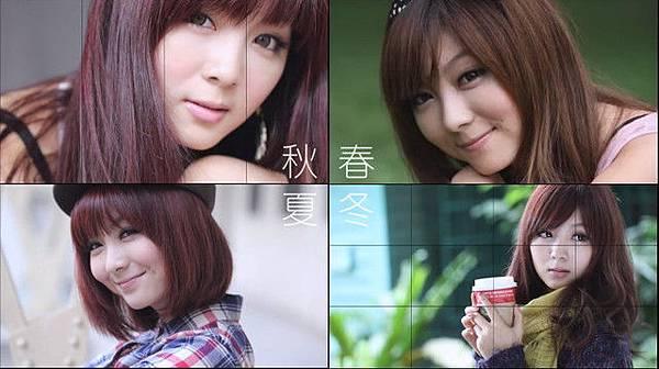 2012春夏秋冬流行髮色 網拍model-小豬1