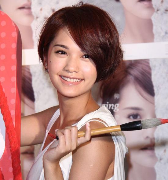 楊丞琳短髮www.xinkaiyeyou.com