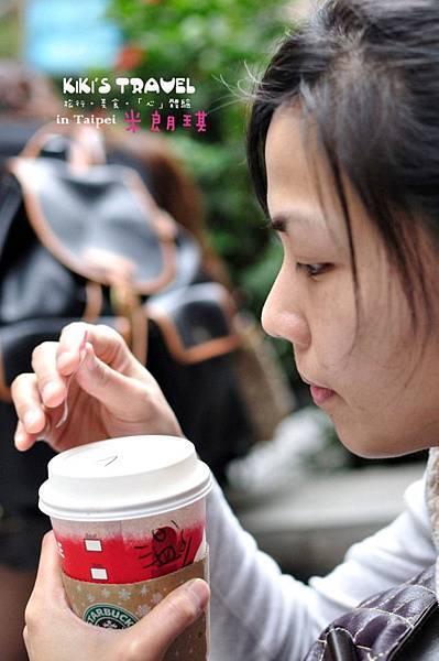 {台北}米朗琪咖啡-下午茶、草莓鬆餅