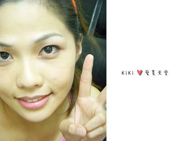 (DS)愛美天堂-20拷貝.jpg