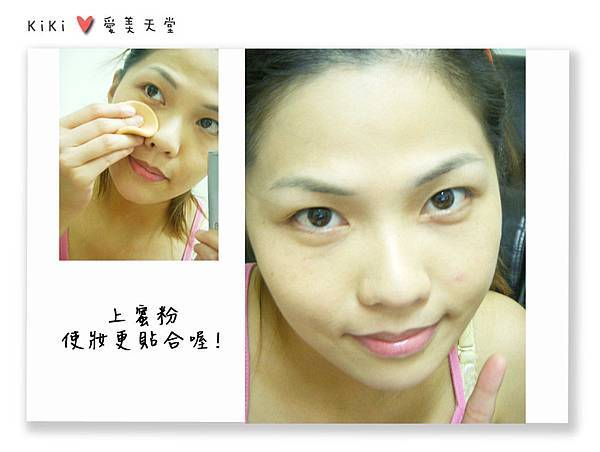 (DS)愛美天堂-08.jpg
