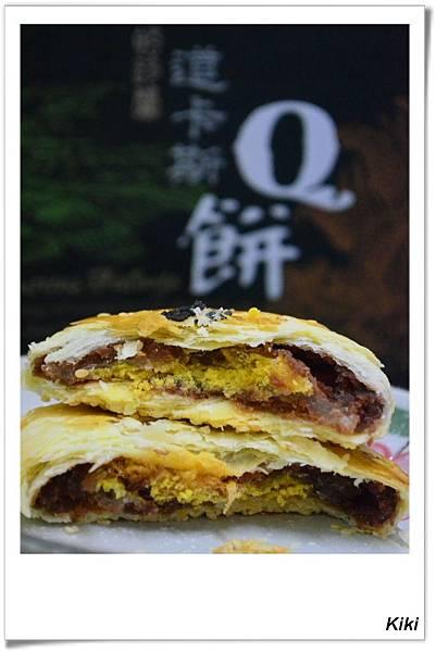{美食試吃}裕珍馨_道卡基Q餅