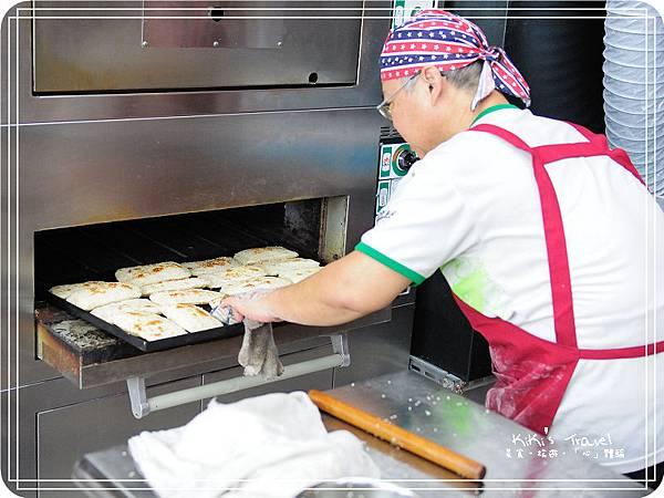 台北新店好吃早餐店_佳香
