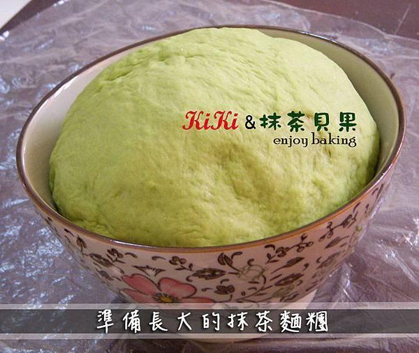 KiKi's 抹茶貝果