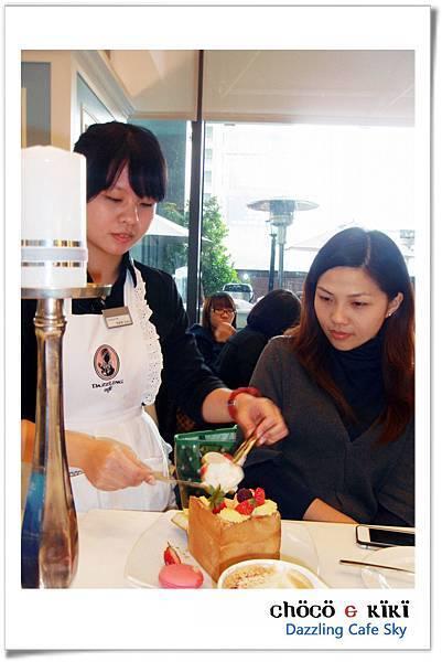 Dazzling Cafe sky (Choco&KiKi)