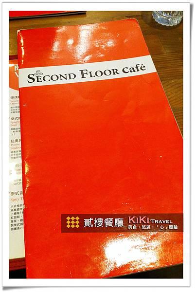 {台北} 貳樓咖啡