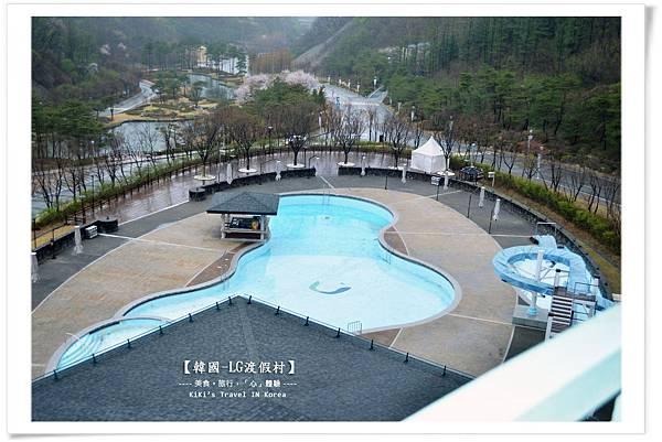 韓國旅遊_住宿_LG渡假村