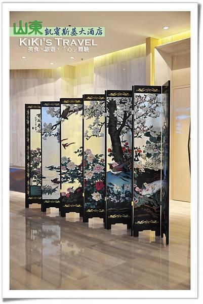 【好客山東Shandong】凱賓斯基大酒店