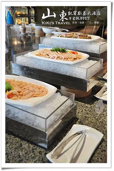【山東好吃】凱賓斯基大酒店早餐
