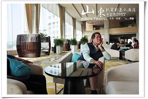 【山東好吃】凱賓斯基大酒店早餐【山東好吃】凱賓斯基大酒店早餐