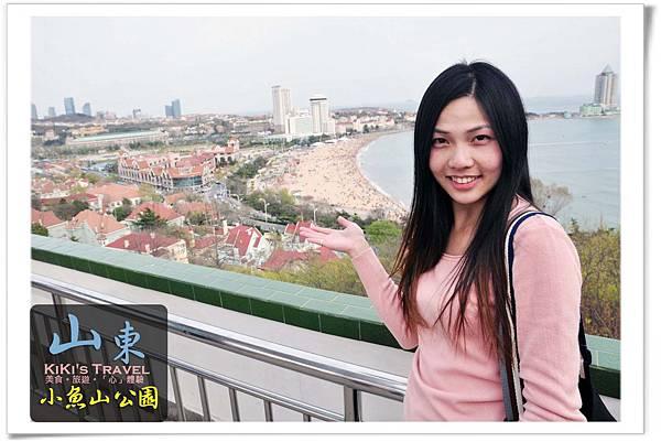 【山東shandong】青島_小魚山公園(超美的)