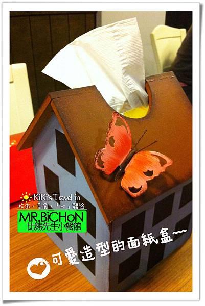 MR.bichoN比熊先生小餐館 (7)(001)拷貝.jpg