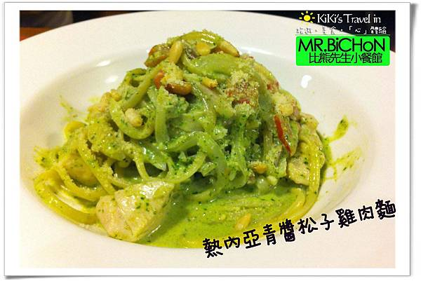 MR.bichoN比熊先生小餐館 (22)拷貝.jpg