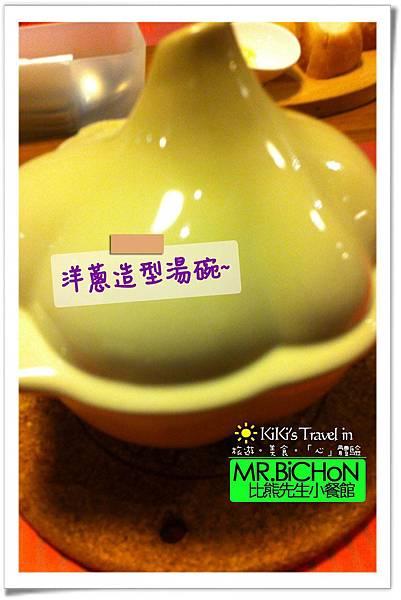 MR.bichoN比熊先生小餐館 (34)(001)拷貝拷貝.jpg