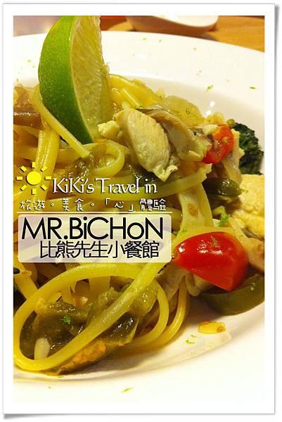 MR.bichoN比熊先生小餐館 (41)(001)拷貝.jpg