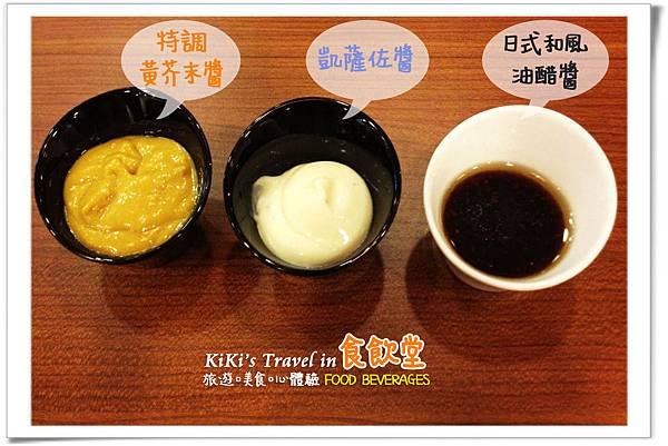 台北好吃義大利麵 _食飲堂(聚餐下午茶)