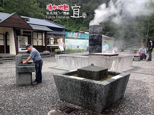 宜蘭_清水地熱+梅花湖+番割田甕仔雞