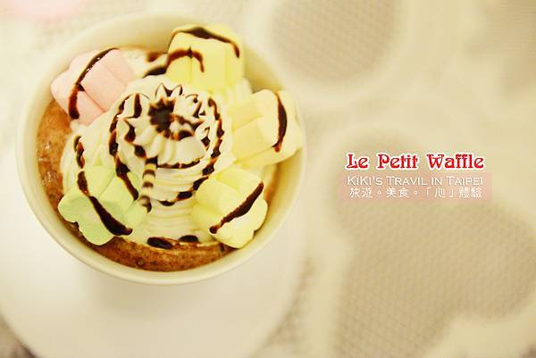 Le Petit waffle