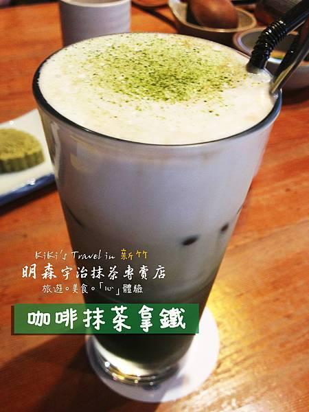 明森宇治抹茶專賣店