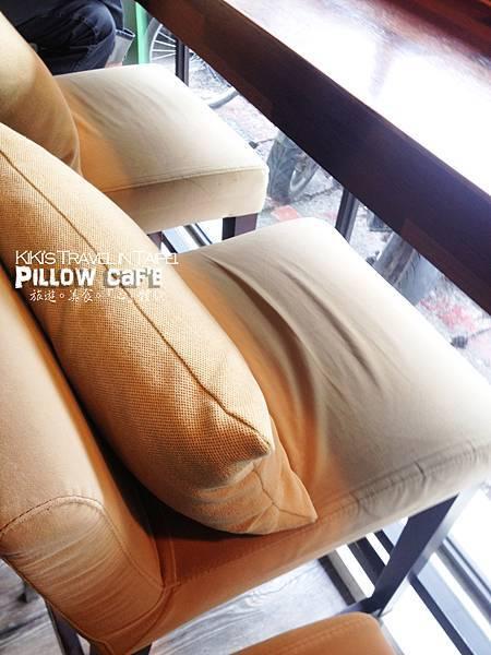 Pillow caf'e