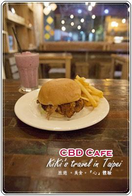 HCBD CAFE 早午餐%2F漢堡