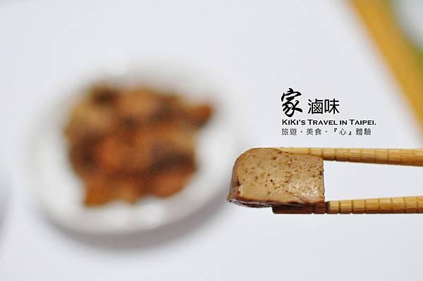 【團購美食】家滷味