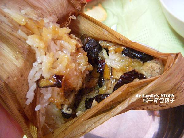 端午節-包粽子