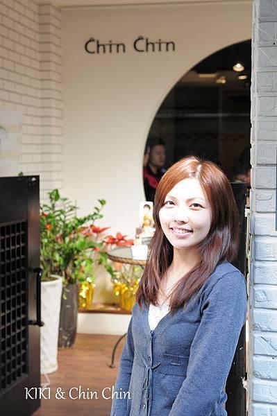 Chin Chin Cafe-下午茶