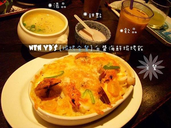 麻豆-原味生活
