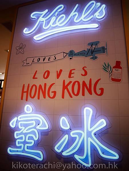 【送禮優惠】Kiehl's-期間限定!!愛香港冰室主題店