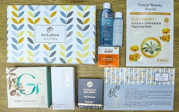 【好物推薦】ButyBox-一盒滿足多個願望