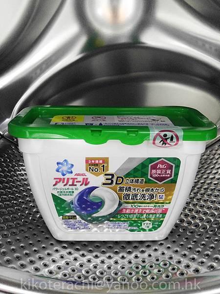 【產品介紹】日本主婦最愛洗衣新品-Ariel 洗衣膠囊
