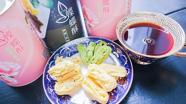 【超強推薦】把台灣的美味直送宅配到家!!!38熊台北伴手禮-蝶蝶酥 ...