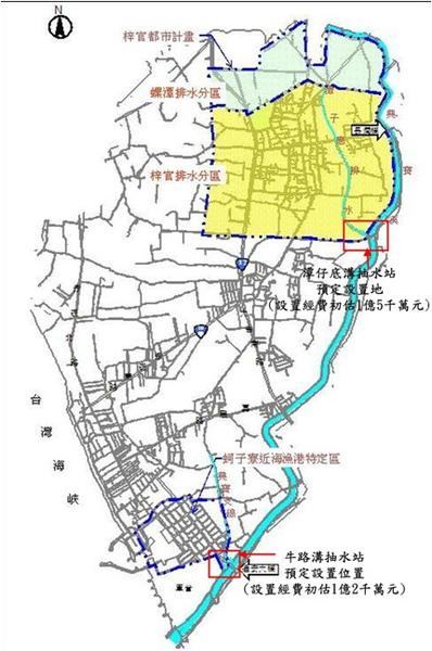 梓官_潭子底溝抽水站工程2.jpg