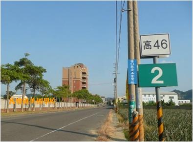 大社鄉_高46鄉道拓寬工程2.png