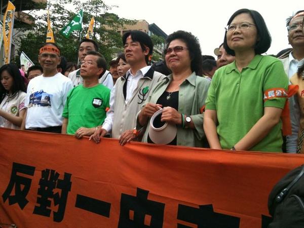 反ECFA大遊行