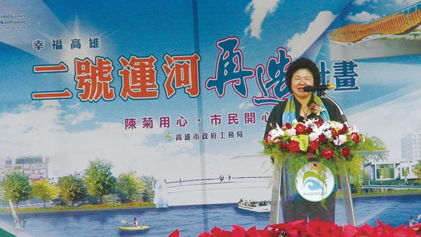 新興區_二號運河全面再造2.png