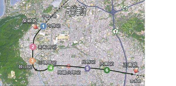 左營區_鐵路地下化.jpg