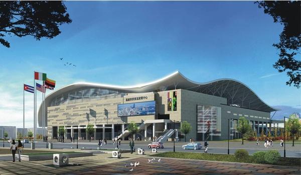 前鎮區_高雄世界貿易展覽會議中心.jpg